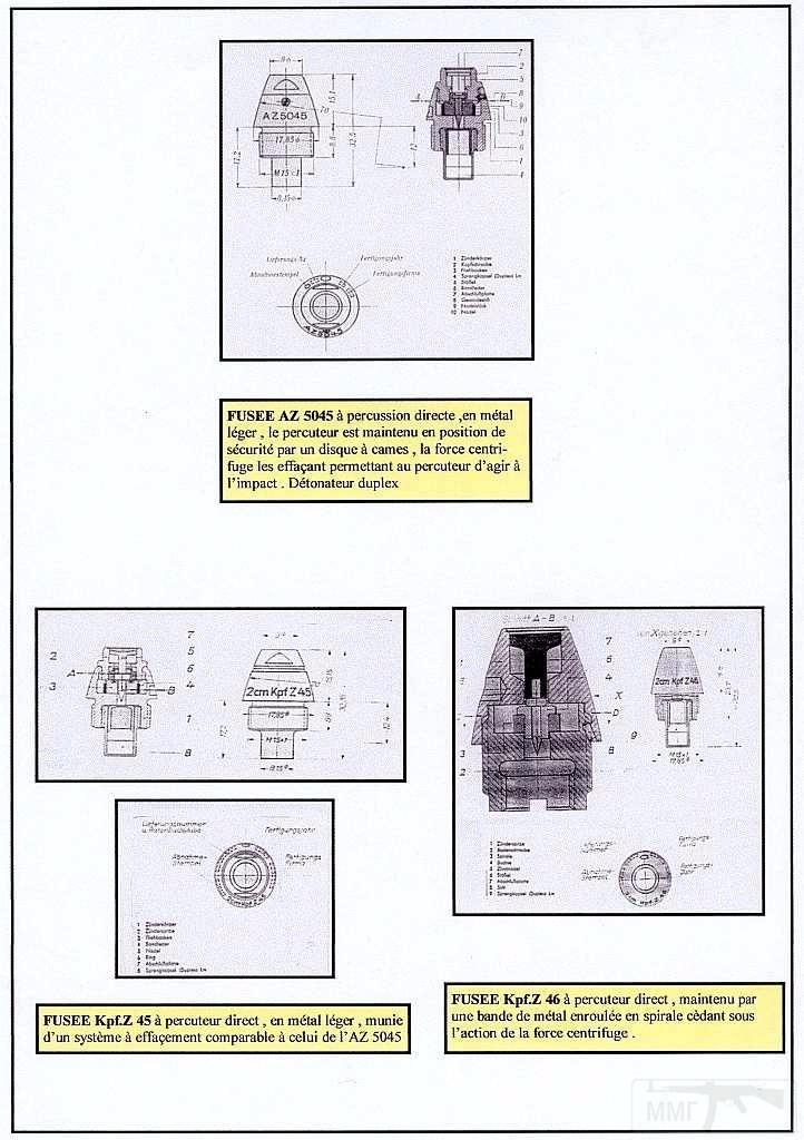 10222 - Галерея ВОПов от Jhonni и не только.