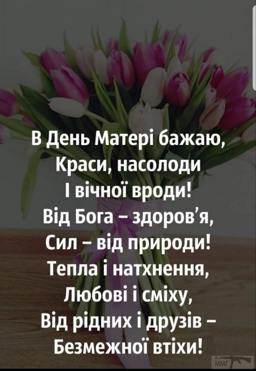 """102285 - Цикл """"с датой"""""""