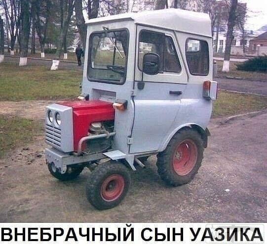 102309 - Колхозный тюнинг - суровый и беспощадный!