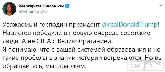 102362 - А в России чудеса!