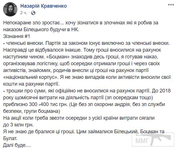 102431 - Украина-реалии New