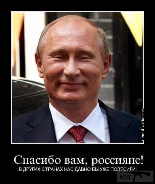 102439 - А в России чудеса!