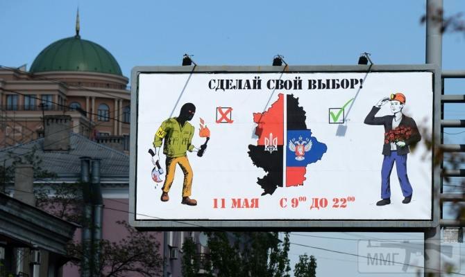 102440 - Командование ДНР представило украинский ударный беспилотник Supervisor SM 2, сбитый над Макеевкой