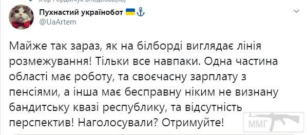 102441 - Командование ДНР представило украинский ударный беспилотник Supervisor SM 2, сбитый над Макеевкой