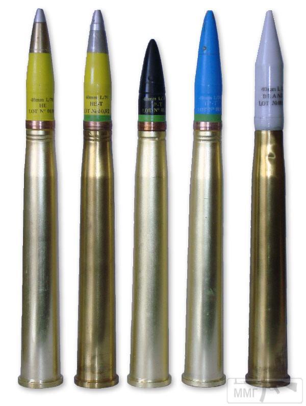 102496 - Клейма 40x311/365mm Anti-Aircraft Gun Bofors.