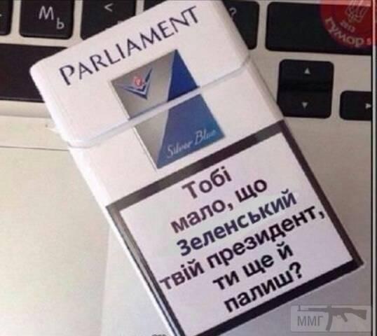 102573 - Политический юмор