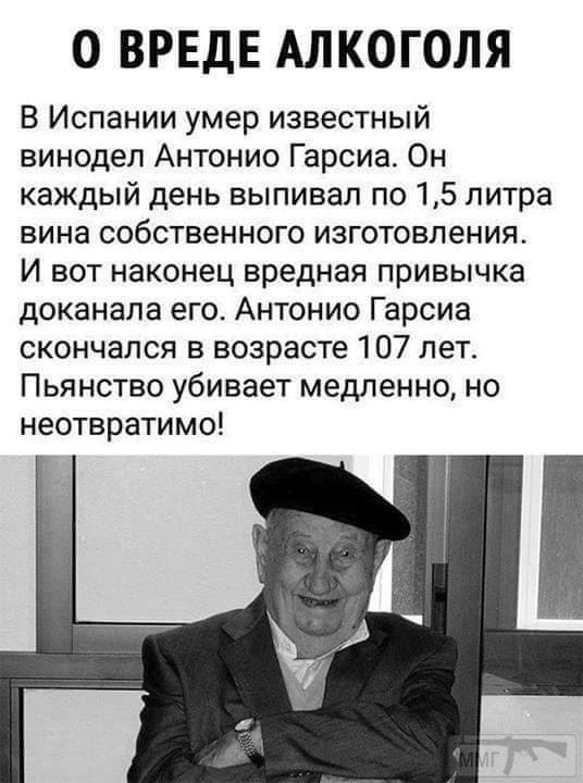 102608 - Пить или не пить? - пятничная алкогольная тема )))