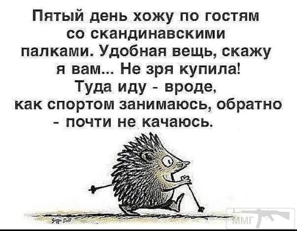 102610 - Пить или не пить? - пятничная алкогольная тема )))