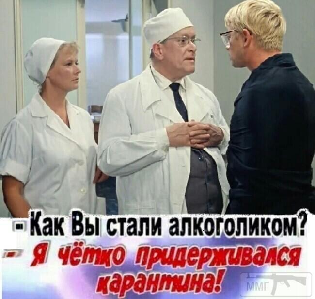 102612 - Пить или не пить? - пятничная алкогольная тема )))