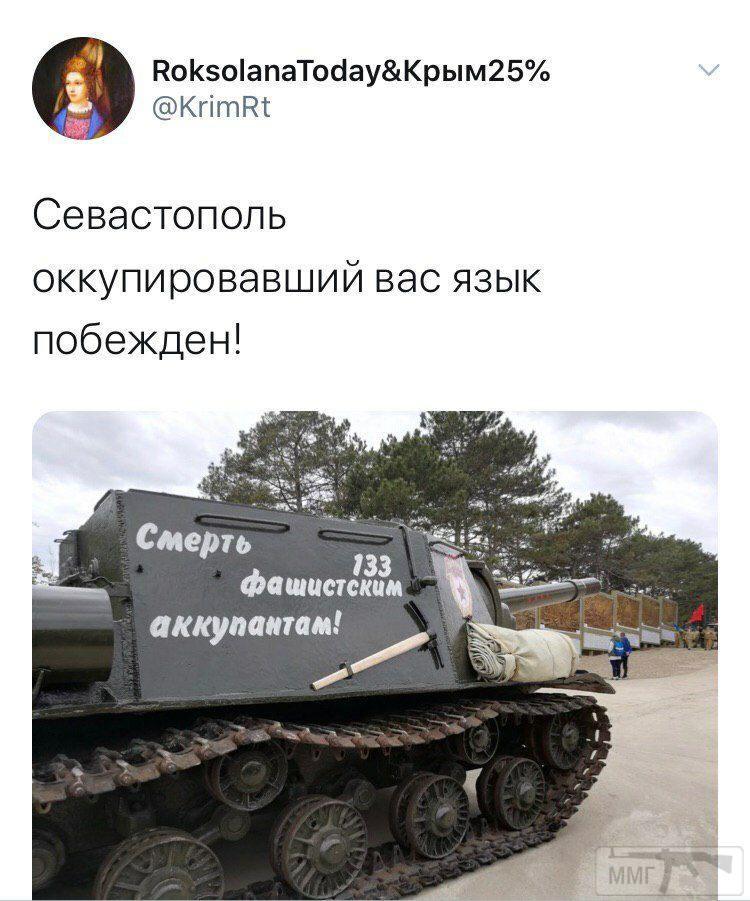 102656 - День Победы