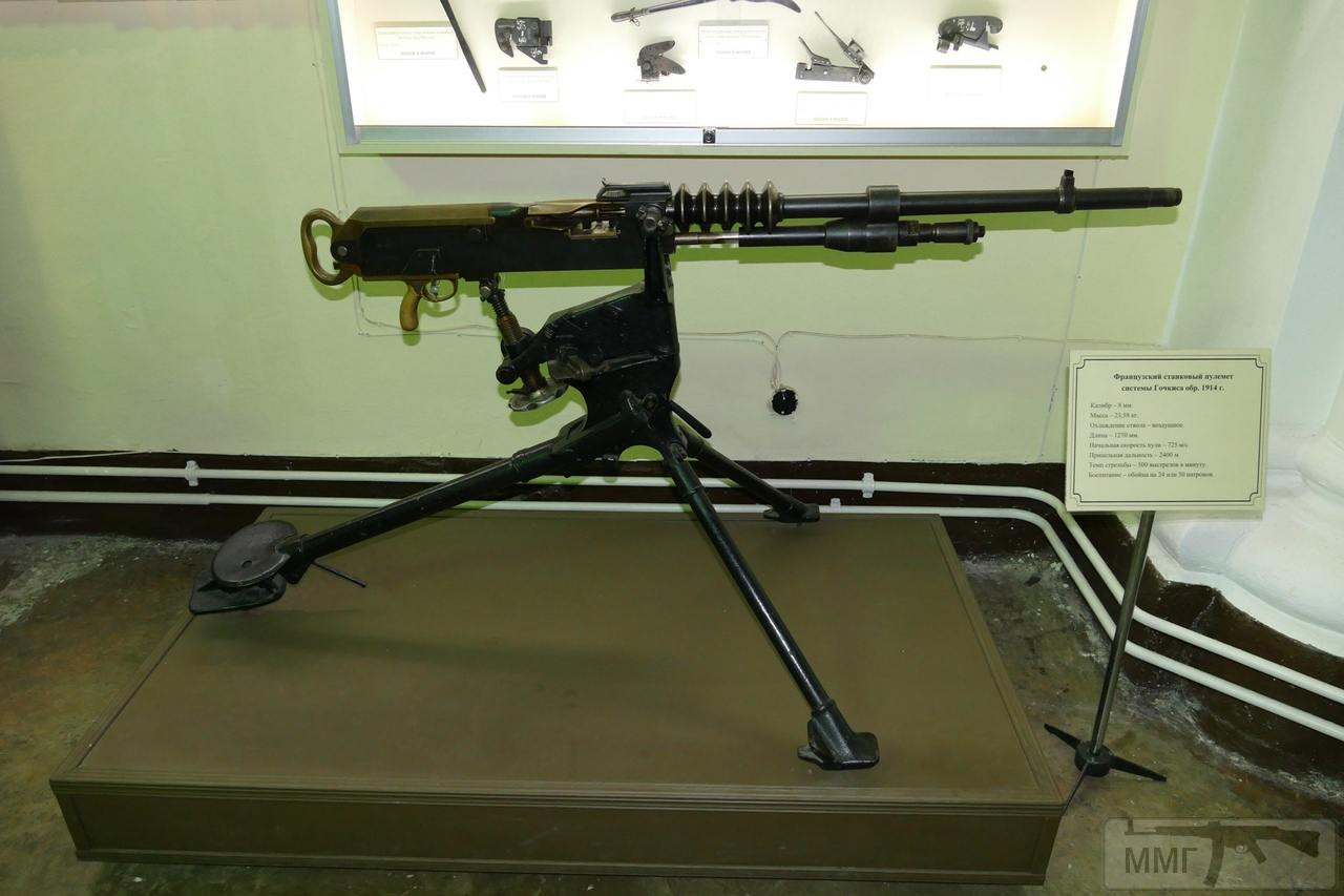 102698 - Пулеметы