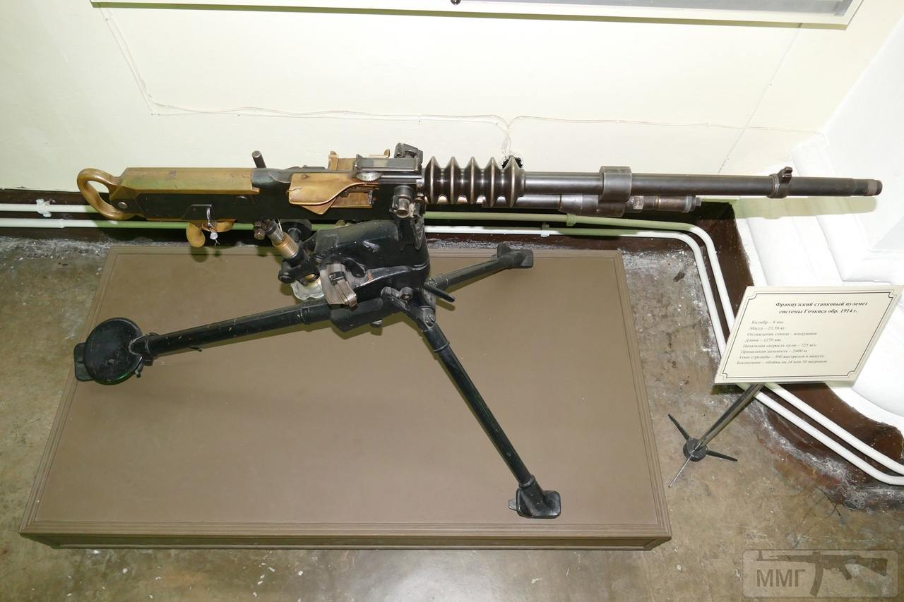 102703 - Пулеметы