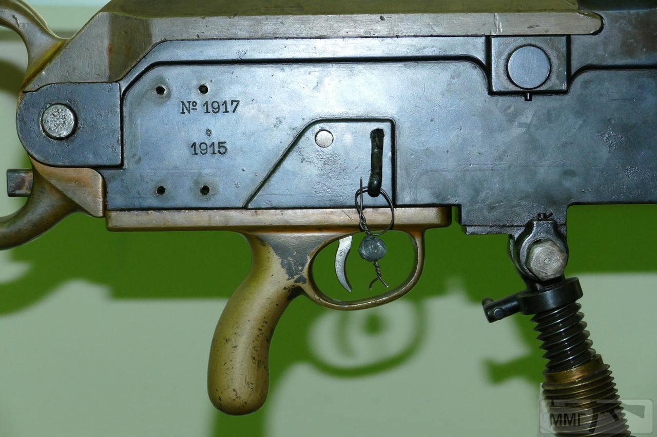 102705 - Пулеметы