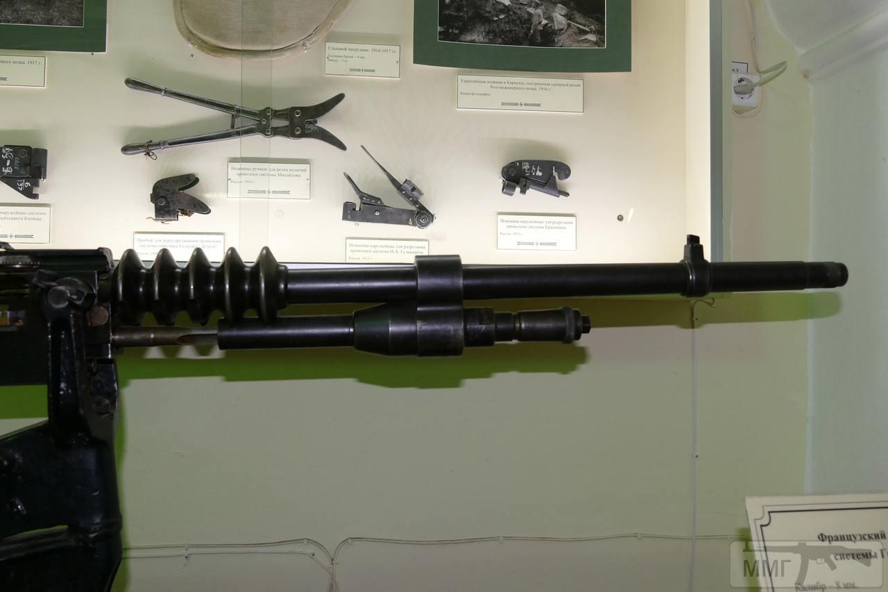 102706 - Пулеметы
