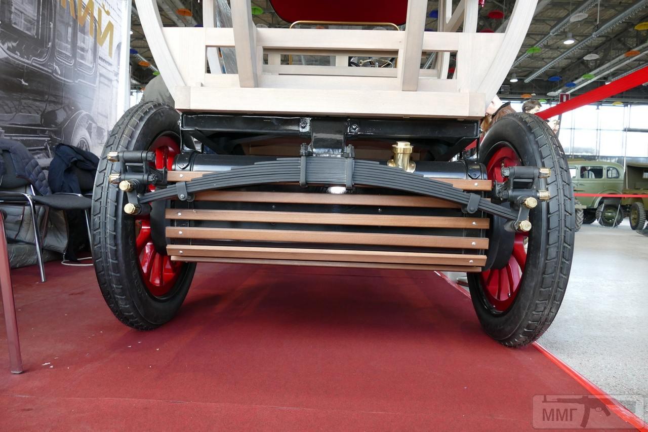 102756 - Автомобильный транспорт Первой мировой