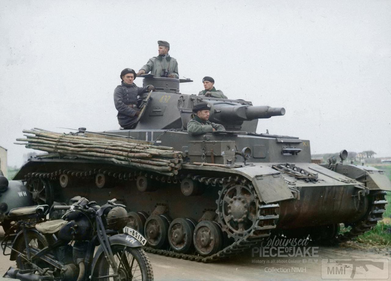 102779 - Achtung Panzer!
