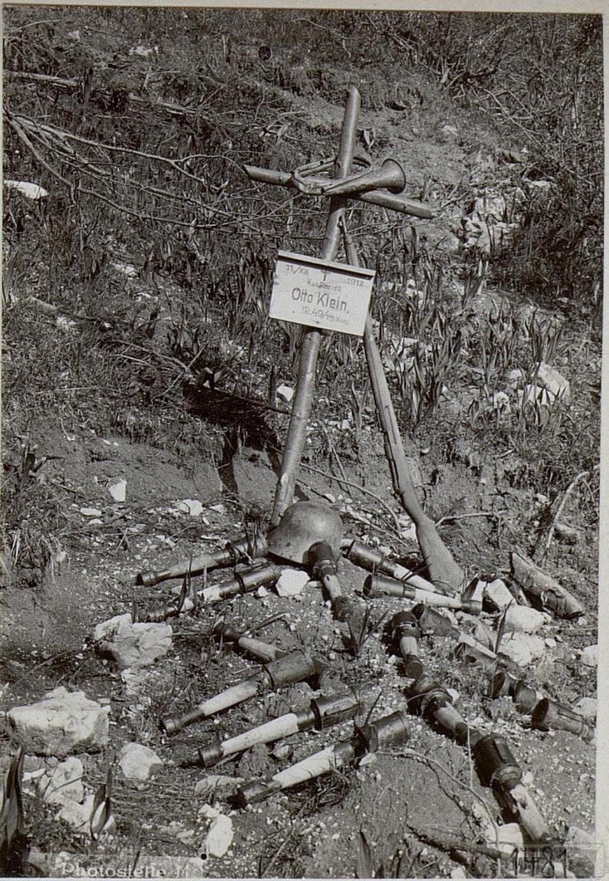 102795 - Военное фото. Восточный и итальянский фронты, Азия, Дальний Восток 1914-1918г.г.