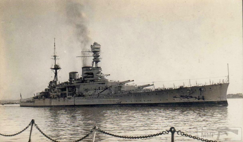 102843 - HMS Repulse
