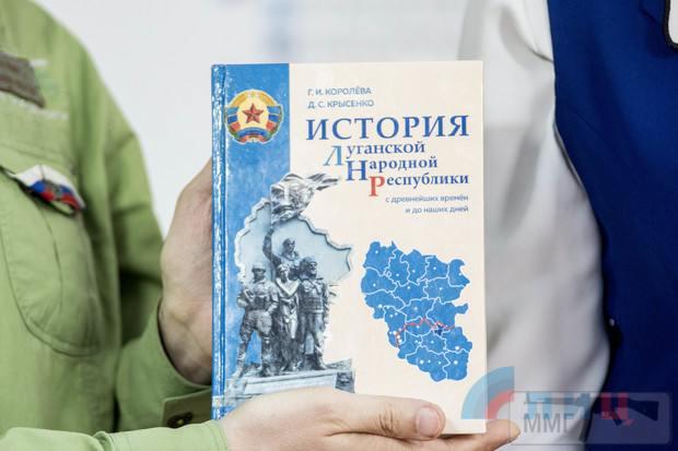 102853 - Командование ДНР представило украинский ударный беспилотник Supervisor SM 2, сбитый над Макеевкой