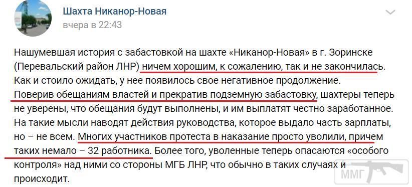 102937 - Командование ДНР представило украинский ударный беспилотник Supervisor SM 2, сбитый над Макеевкой
