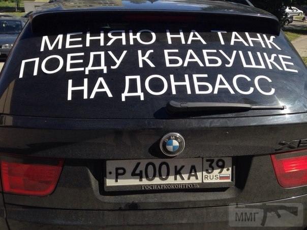 102939 - А в России чудеса!