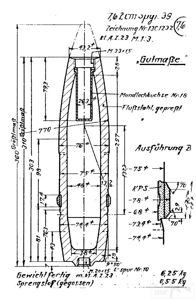 10295 - Галерея ВОПов от Jhonni и не только.