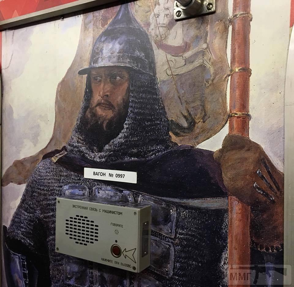 102974 - А в России чудеса!