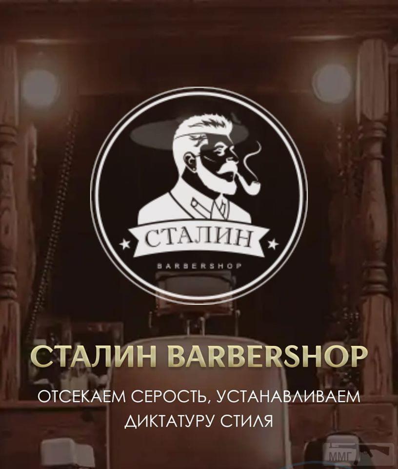 102998 - А в России чудеса!