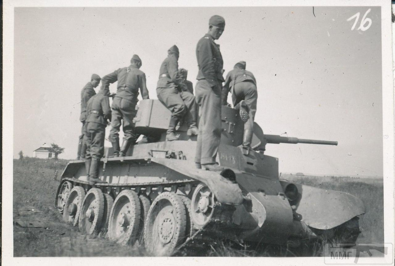 103009 - Лето 1941г,немецкие фото.