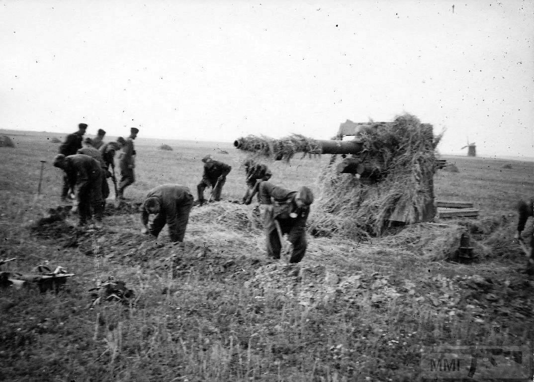 103019 - Немецкая артиллерия второй мировой