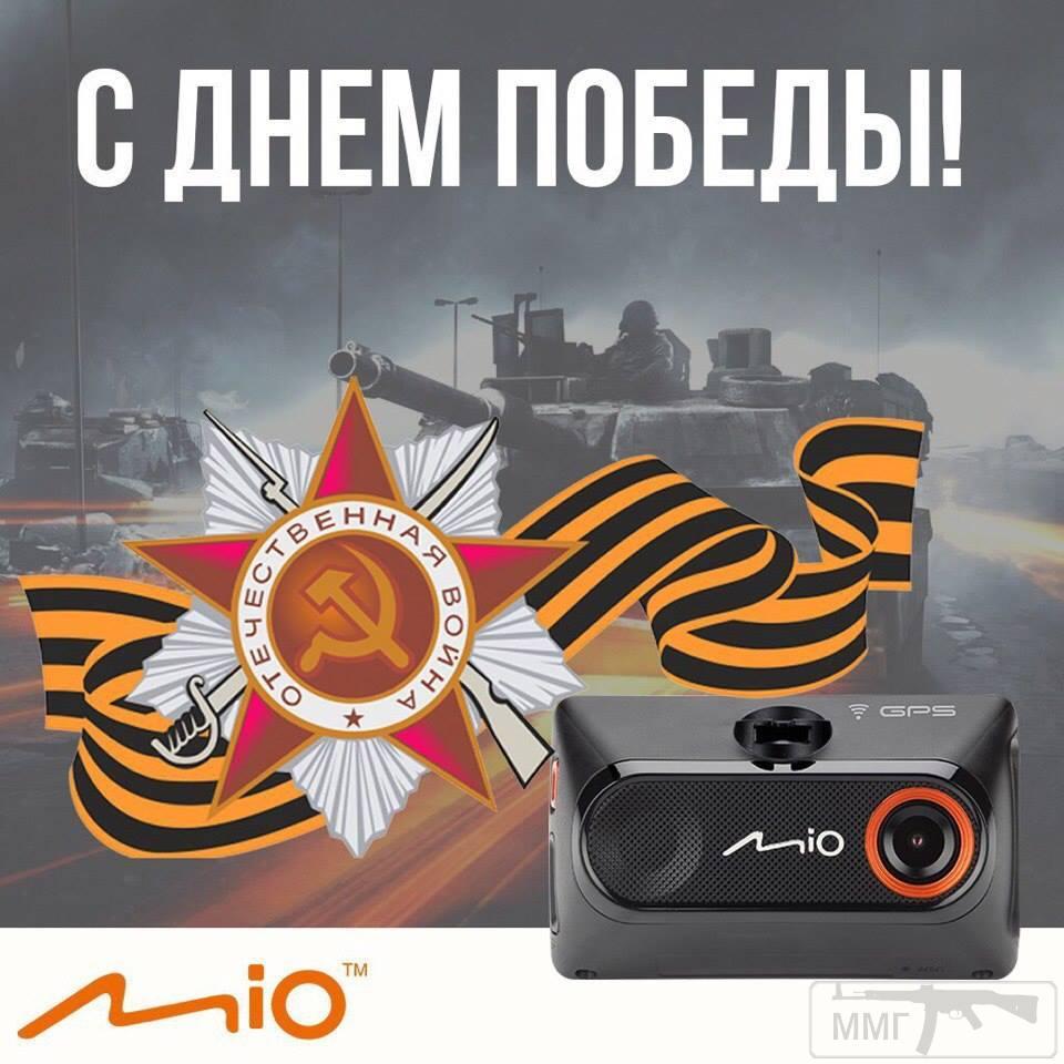 103021 - День Победы