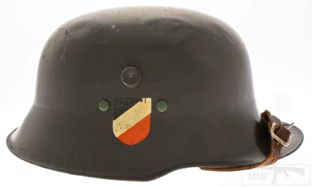 10303 - шлем