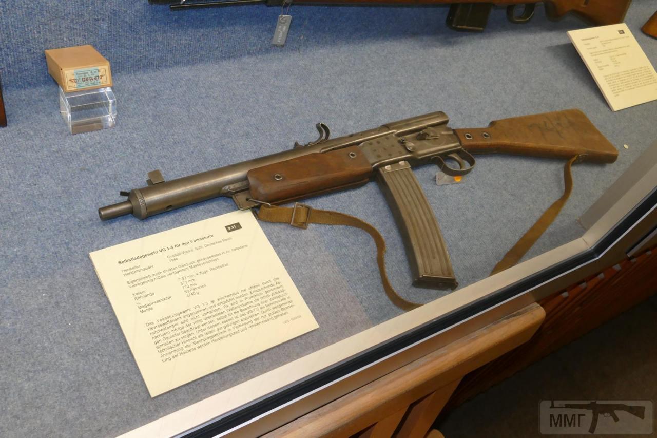 103031 - Volkssturmgewehr