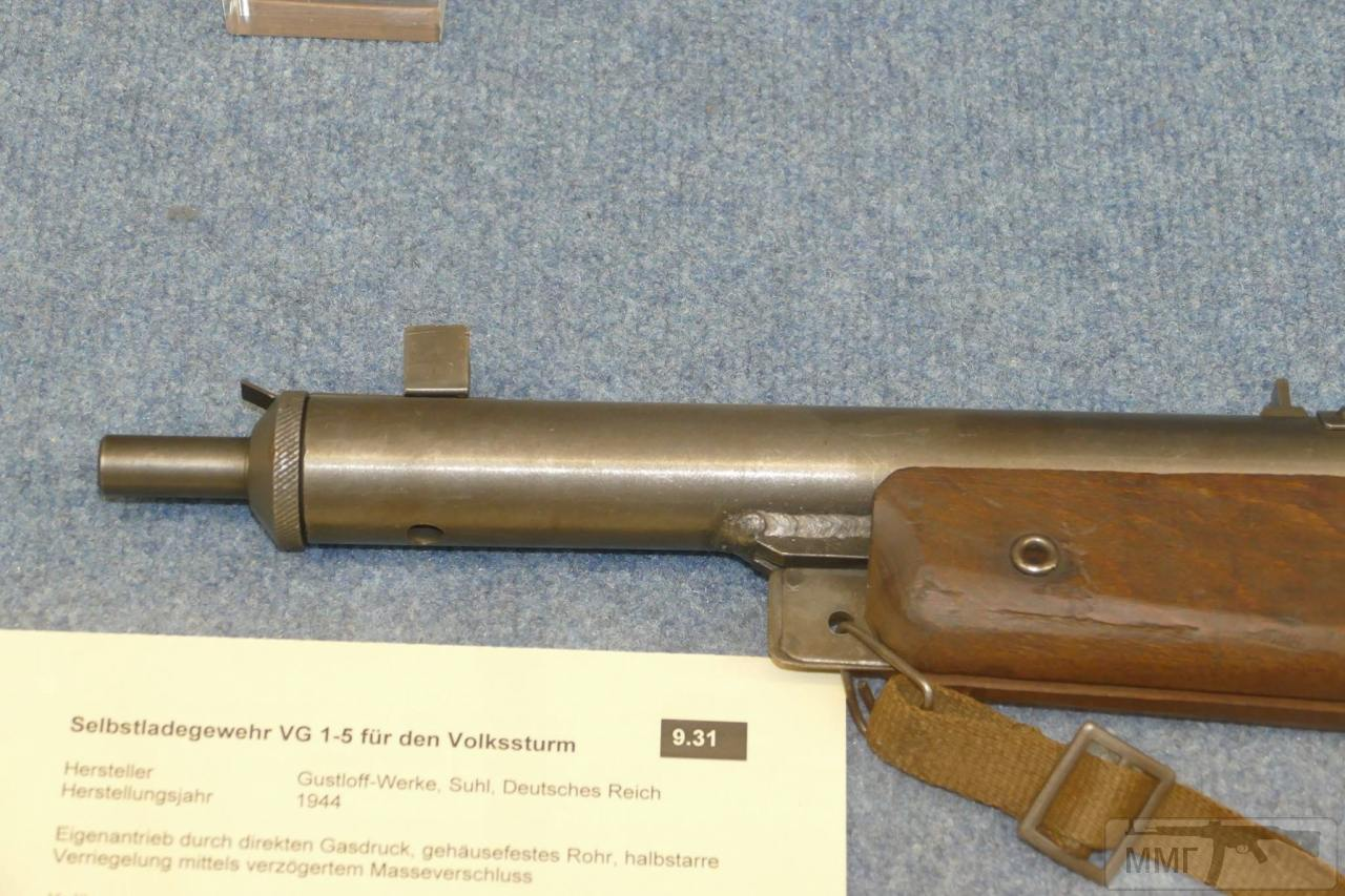 103032 - Volkssturmgewehr