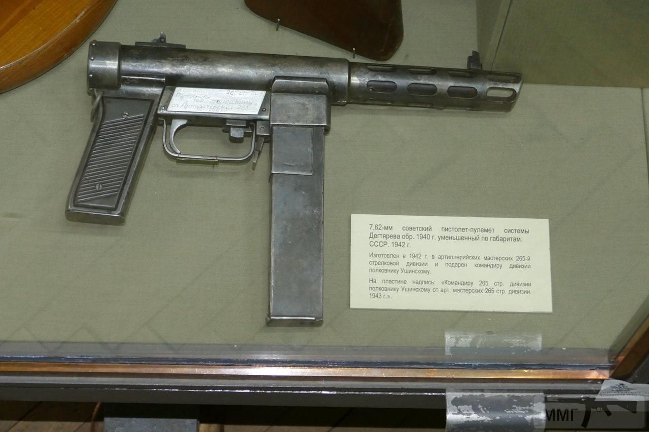 103038 - Редкие пистолет-пулемёты.