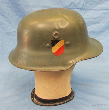 10305 - шлем