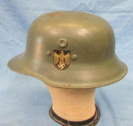 10306 - шлем