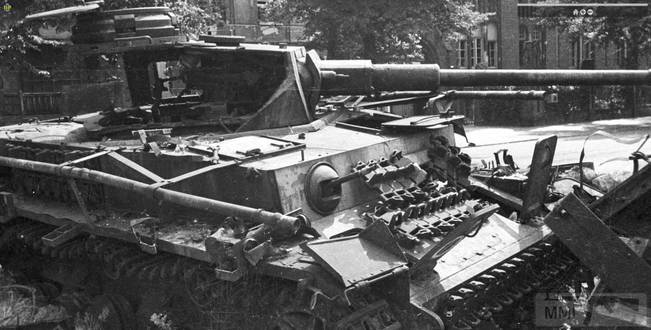 103069 - Achtung Panzer!