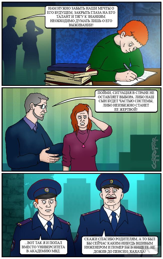 103114 - А в России чудеса!