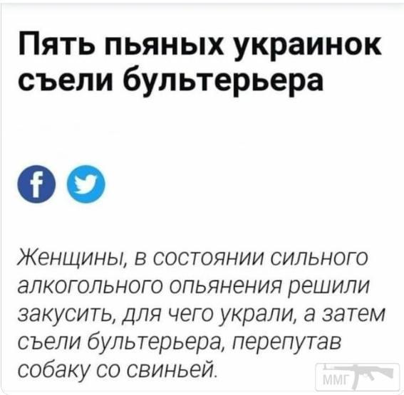 103125 - А в России чудеса!