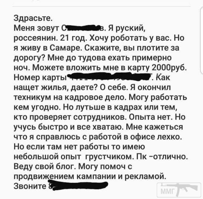 103127 - А в России чудеса!
