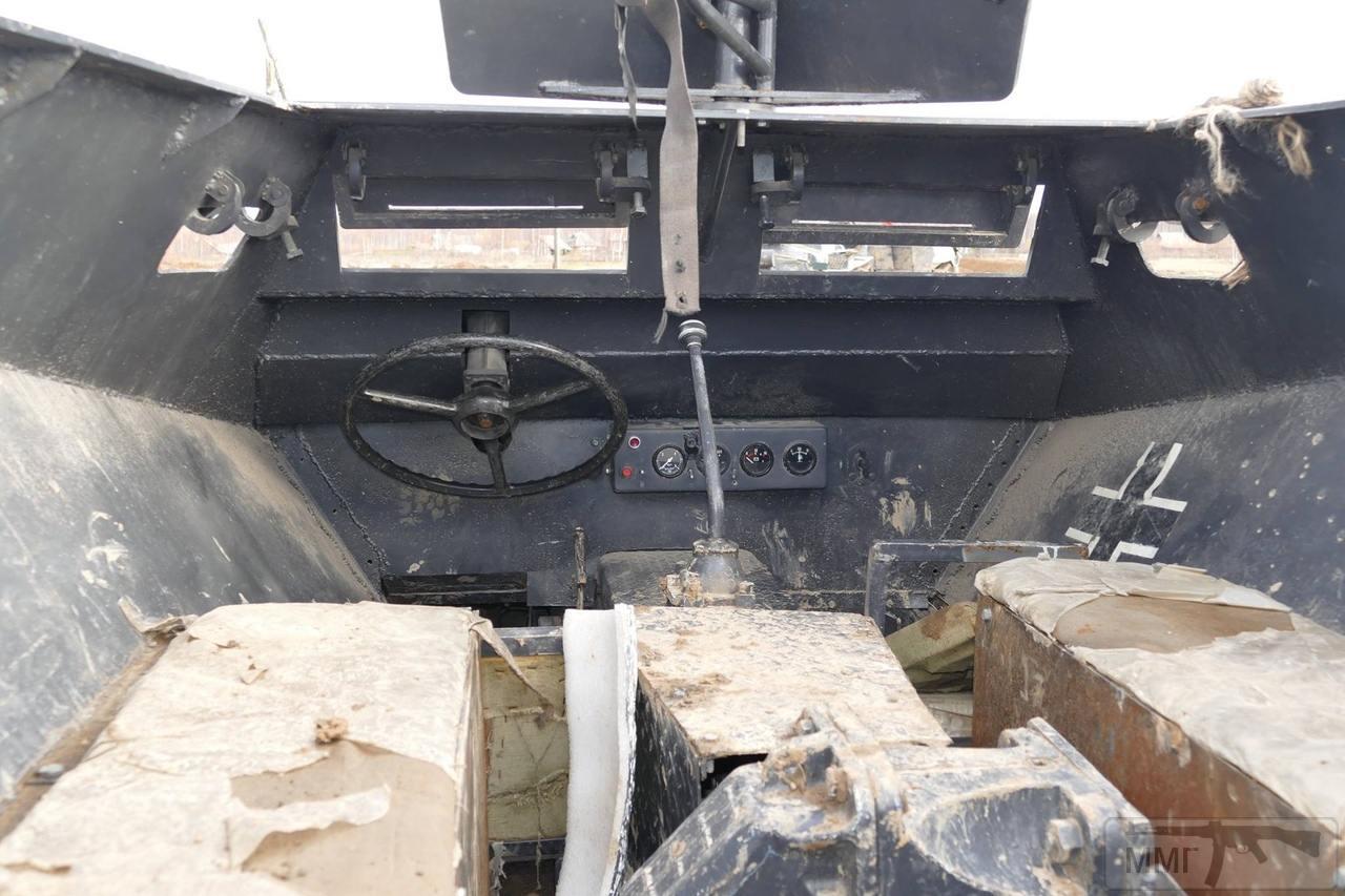 103197 - Деревянный танк