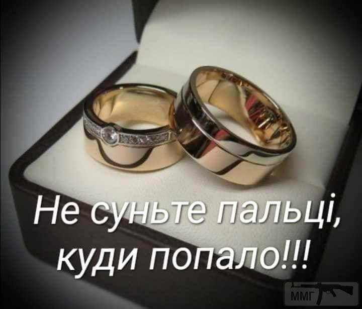 103250 - Отношения между мужем и женой.