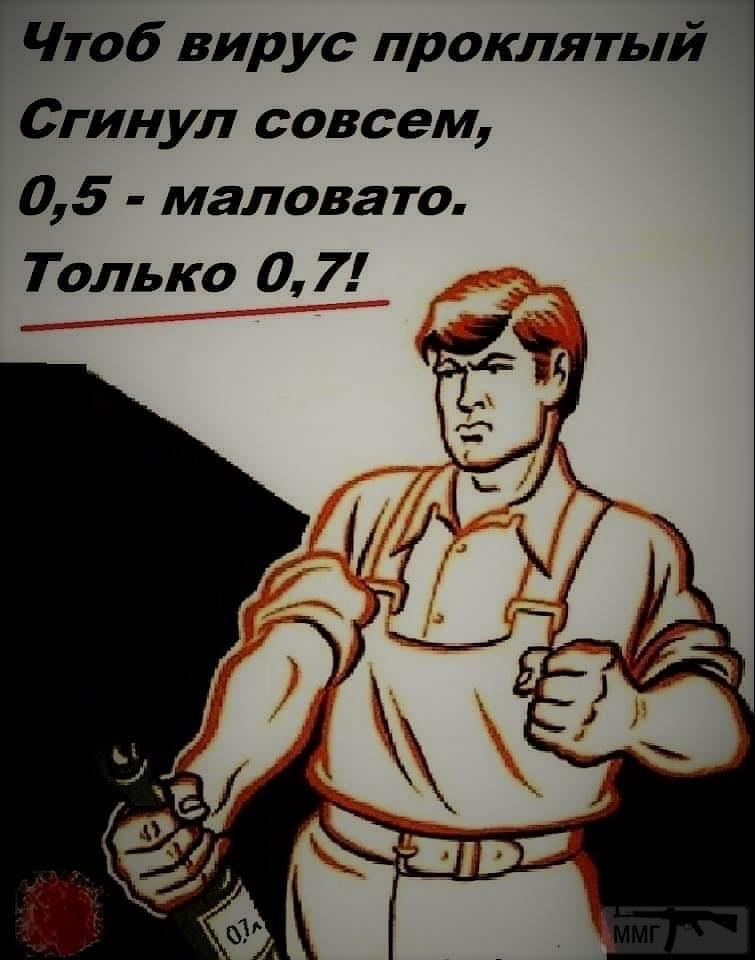 103259 - Пить или не пить? - пятничная алкогольная тема )))