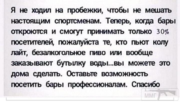 103260 - Пить или не пить? - пятничная алкогольная тема )))