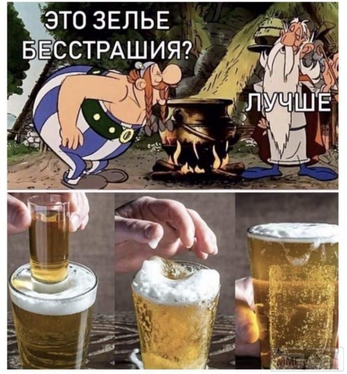 103261 - Пить или не пить? - пятничная алкогольная тема )))