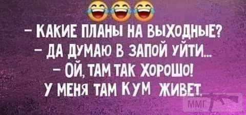 103266 - Пить или не пить? - пятничная алкогольная тема )))