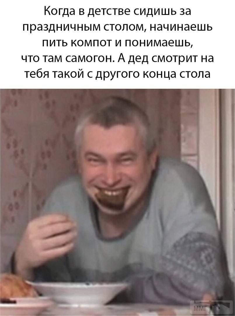 103270 - Пить или не пить? - пятничная алкогольная тема )))