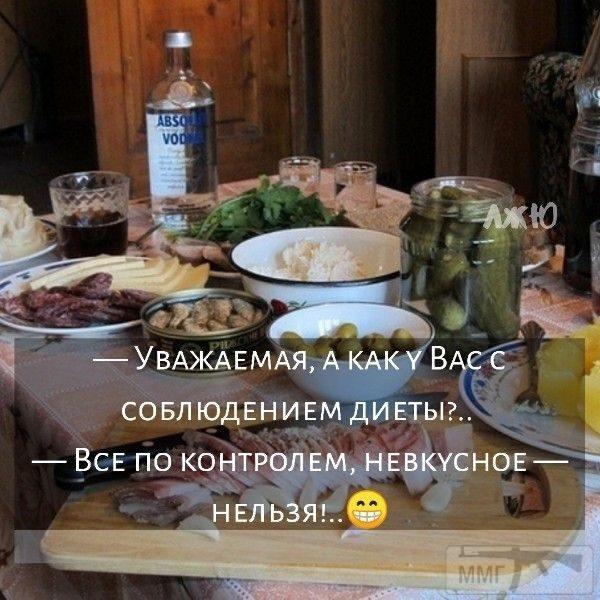 103271 - Пить или не пить? - пятничная алкогольная тема )))
