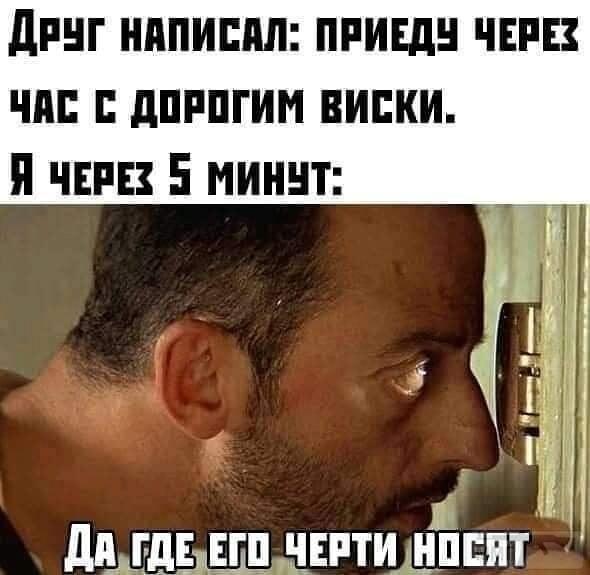 103273 - Пить или не пить? - пятничная алкогольная тема )))